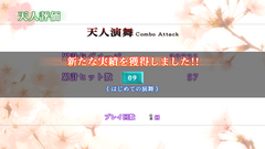 20140608230737.png